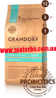 Grandorf 4 Meat & Brown Rice ADULT ALL BREEDS Probiotics , Грандорф Корм для собак всех пород , холистик , 4 вида мяса , бурый рис , пробиотики .