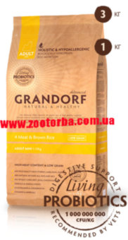 Grandorf Mini 4 Meat & Brown Rice Living Probiotics , Грандорф Корм для собак мини пород , холистик , 4 вида мяса , бурый рис , пробиотики .