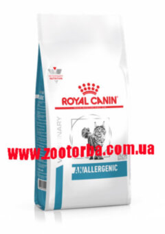Royal Canin , Anallergenic Feline , Роял Канин , диета для кошек , при пищевой аллергии , непериносимомти , гиперчувствительность .