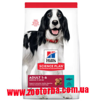 Hills , Science Plan Canine Adult Advanced Fitness Medium Tuna , Хилс , корм для собак , тунец , рис .