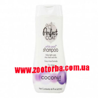 8 in 1 Perfect Coat White Pearl Shampoo Coconut , Шампунь для собак светлого окраса.
