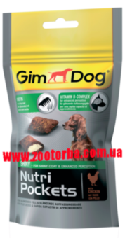 GimDog Nutri Pockets Shiny , лакомство для собак , биотин .