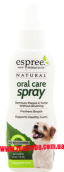 ESPREE , Natural Oral Care Spray - Peppermint for dogs , спрей для ухода за зубами собак , смятой .