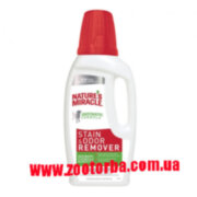 Nature's Miracle Dog Stain and Odor Remover , New Odor Control Fomula , Уничтожитель пятен , запаха собак .