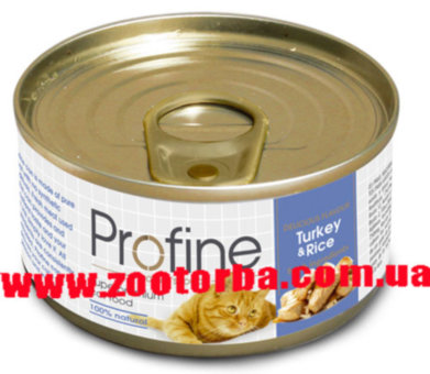 Profine , Cat TURKEY and RICE , Профайн , консерва для кошек , индейка , рис .