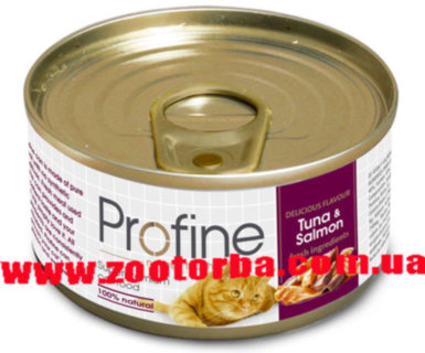 Profine , Cat TUNA and SALMON , Профайн , консерва для кошек , тунец , лосось .