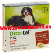 Drontal plus XL , Дронтал плюс  Икс Ель , антигельминтное средство для собак , со вкусом мяса .